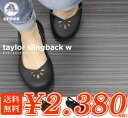 crocs【クロックス レディース】 taylor slingback /テイラー スリングバック