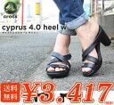 crocs【クロックス レディース】 cyprus4.0 heelw/サイプラス4 ヒール ウィメン