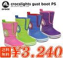 crocs【クロックス キッズ】lights gustboot/ライツガストブーツ