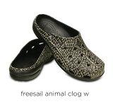crocs�ڥ���å�������ǥ�������freesail animal clog/�ե������ ���˥ޥ� ����å� �������