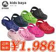 ショッピングバヤ crocs【クロックス キッズ】baya kids/バヤ キッズ
