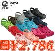 ショッピングバヤ crocs【クロックス】baya/バヤ