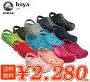 crocs【クロックス】baya/バヤ