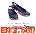 crocs【クロックス レディース】 retro slingback flat w/レトロ スリングバック フラット ウィメン