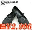crocs【クロックス レディース】 alice suede/アリススエード