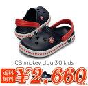 crocs【クロックス キッズ】CB mickey clog 3.0 kids/CB ミッキー クロッグ 3.0 キッズ