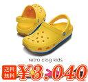 crocs【クロックス キッズ】retro clog kids/レトロ クロッグ キッズ