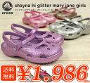 crocs【クロックス キッズ】 shayna hi glitter MJ girls/シャイナ ハイグリッター MJ ガールズ