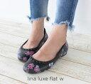 crocs【クロックス レディース】lina luxe flat/リナ ラックス フラット ウィメン