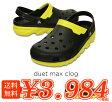 crocs【クロックス】duet max clog/デュエット マックス クロッグ