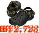 crocs【クロックス】baya leopard liner clog/バヤ レオパード ライナー クロッグ
