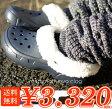 crocs【クロックス】 mammoth evo clog/マンモス イーブイオー クロッグ