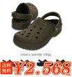 crocs【クロックス】crocs winter clog/クロックス ウィンター クロッグ
