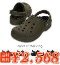crocs【クロックス】crocs winter clog / クロックス ウィンター クロッグ