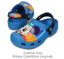 crocs【クロックス キッズ】CC Mickey colorblock clog kids/クリエイティブ ミッキー カラーブロック クロッグ キッズ