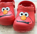 crocs【クロックス キッズ】CC Elmo lined clog kids/クリエイティブ エルモ ラインド クロッグ キッズ