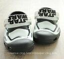 crocs【クロックス キッズ】CC stormtrooper clog kids/クリエイティブ クロッグ ストームトルーパー クロッグ キッズ