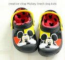 crocs【クロックス キッズ】CC Mickey lined clog kids/クリエイティブ ミッキー ラインド クロッグ キッズ