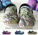 crocs【クロックス キッズ】classic lined graphic clog kids/クラシック ラインド グラフィック クロッグ キッズ