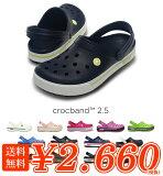 crocs�ڥ���å����� crocband2.5/����å��Х��2.5