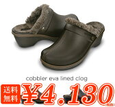 crocs【クロックス レディース】 cobbler eva lined clog w/コブラー イーブイエー ラインド クロッグ ウィメンズ