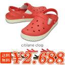 crocs【クロックス レディース】citilane clog/シティレーン クロッグ