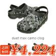 crocs【クロックス】duet max camo clog/デュエット マックス カモ クロッグ