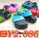 crocs【クロックス キッズ】 electro2.0clog/エレクトロ2.0クロッグ