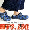 crocs【クロックス】classic lined graphic clog/クラシック ラインド グラフィック クロッグ