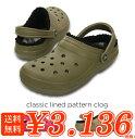 crocs【クロックス】classic lined pattern clog/クラシック ラインド パターン クロッグ