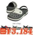 crocs【クロックス】zen clog/ゼン クロッグ