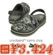 crocs【クロックス】crocband camo clog/クロックバンド カモ クロッグ