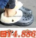 crocs【クロックス】classic mammoth luxe clog/クラシック マンモス ラックス クロッグ