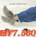 crocs【クロックス】kinsale chukka men/キンセイル チャッカ メン