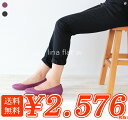 crocs【クロックス レディース】lina flat/リナ フラット ウィメン