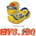 crocs【クロックス キッズ】CC minions clog/クリエイティブ ミニオンズ クロッグ