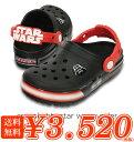 crocs【クロックス キッズ】crocslights star wars Vader/Jedi clog/クロックスライツ スターウォーズ ベーダ—/ジェダイ...