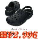 crocs【クロックス】classic lined clog/クラシック ラインド クロッグ