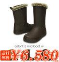 crocs【クロックス レディース】colorlite mid boot/カラーライト ミッドブーツ ウィメン