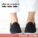 crocs【クロックス レディース】citilane slip-on sneaker/シティレーン スリッポン スニーカー ウィメン