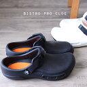 crocs【クロックス】 bistro pro/ビストロ プロ クロッグ