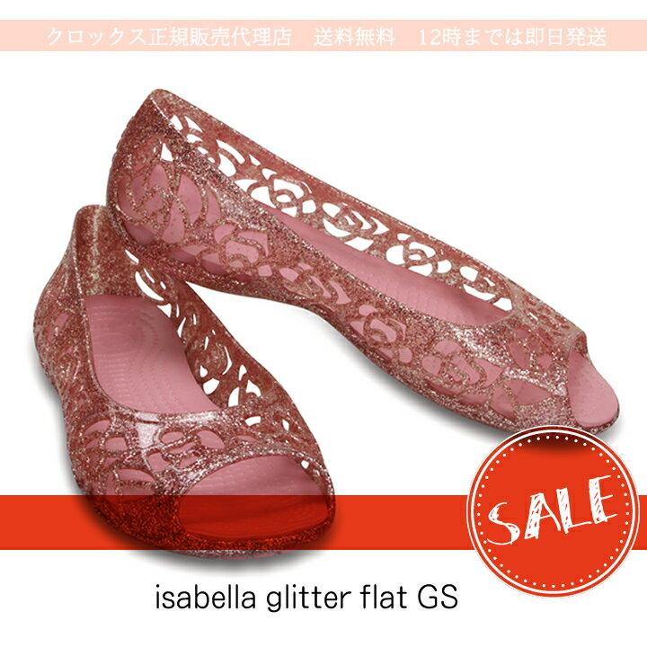 スマホからエントリーで19倍【クロックス crocs キッズ】isabella glitter flat GS/イザベラ グリッター フラット GS