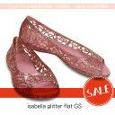 【クロックス crocs キッズ】 isabella glitter flat GS/イザベラ グリッター フラット GS