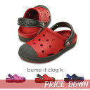 crocs【クロックス キッズ】bump it clog kids/バンプイットクロッグキッズ