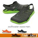 crocs【クロックス】swiftwater wave men/スウィフトウォーター ウェーブ メン