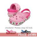 【クロックス crocs キッズ】 mickey clog 4.0 kidsミッキー クロッグ 4.0 キッズ