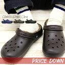 30%OFF【クロックス ボア crocs 】 classic lined clogクラシック ラインド クロッグ