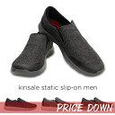【クロックス crocs S】kinsale static ...
