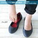【クロックス crocs レディース】lina flat/リ...