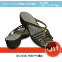 【クロックス crocs レディース】isabella mini wedge/イザベラ ミニ ウェッジ